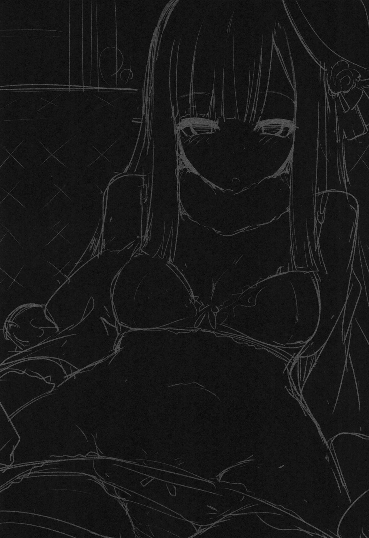 Neoki no Shishou wa Tonikaku Eroi 2
