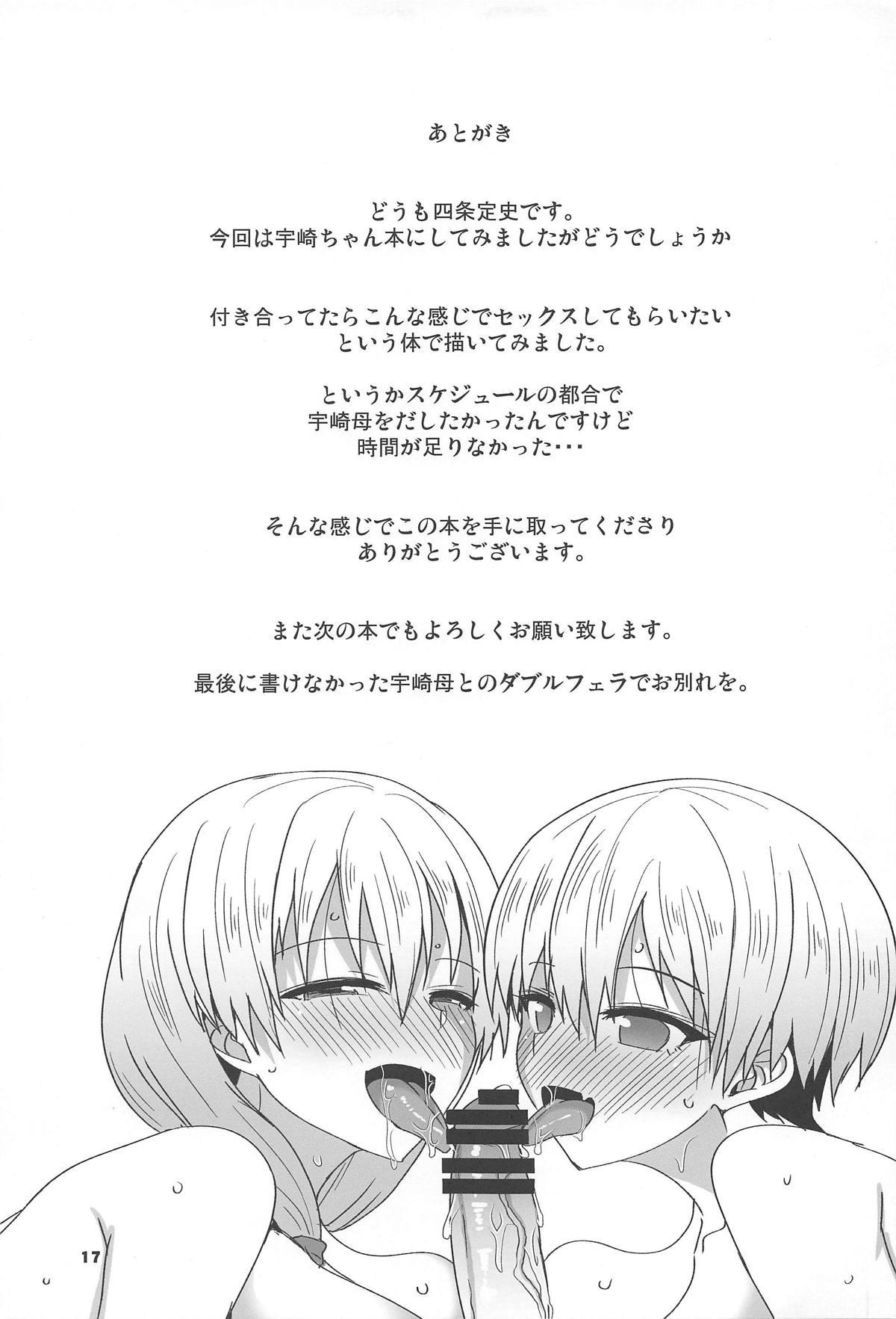 Uzaki-chan ni Ijiraretai 15