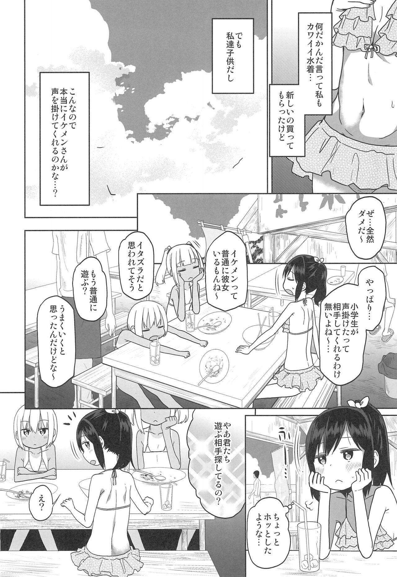Doki Doki Manatsu no Umi de Nanpa sareta yo! 7