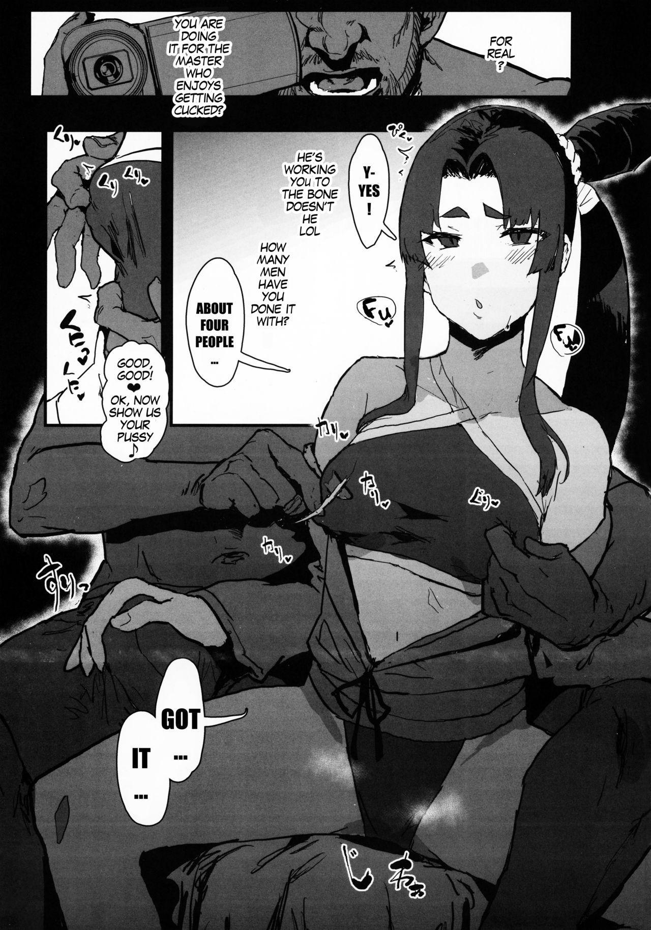 Arujidono ni Ichizu na Ushiwakamaru o Hentai AV ni Shutsuen Saseru Netorase Bon   That Book Where Master Forces His Beloved Ushiwakamaru to Star in a Netorase Adult Video 3