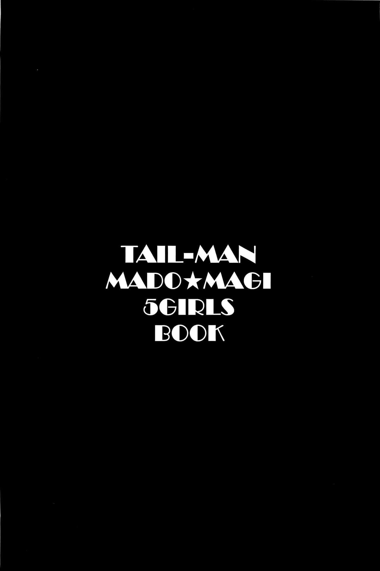 TAIL-MAN MADO★MAGI 5GIRLS BOOK 1