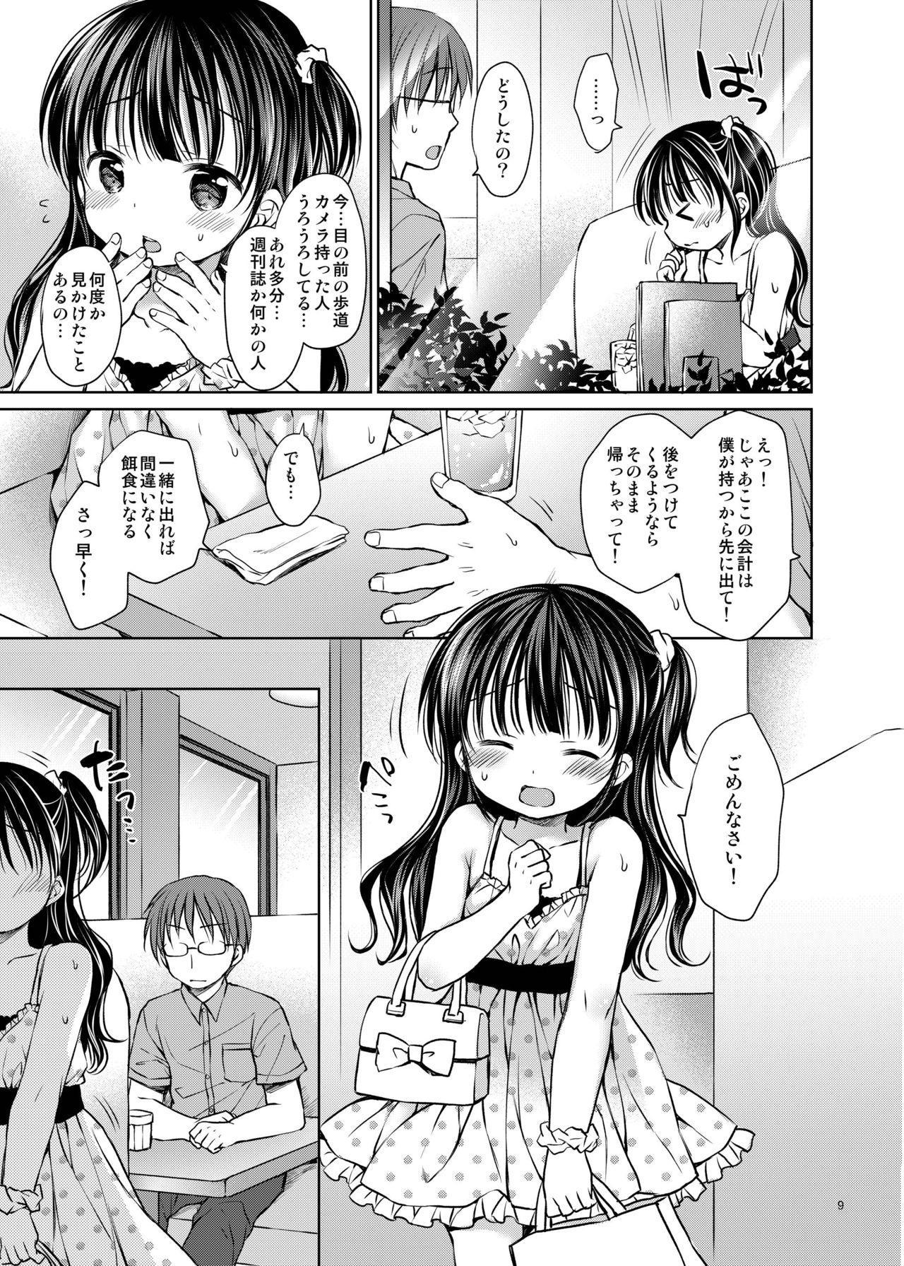 Oshimen Idol to Maji Love Sex Hatsutaiken 8
