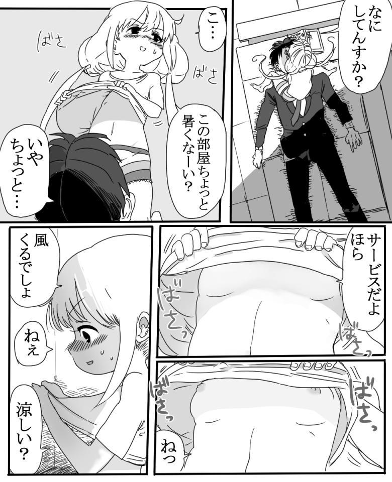 "Futaba An-chan's temptation ""death"" 11"