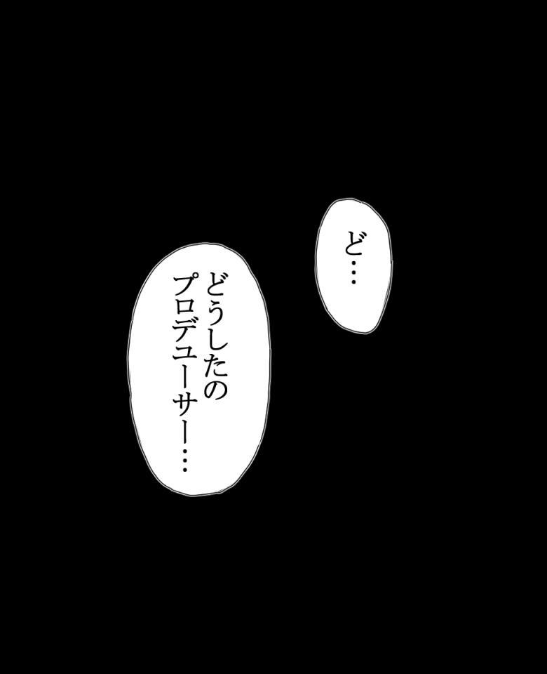 "Futaba An-chan's temptation ""death"" 21"