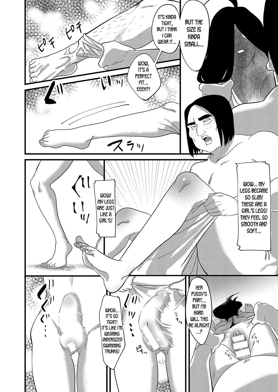 Ore ga Kanojo no Mizugi ni Kigaetara 9