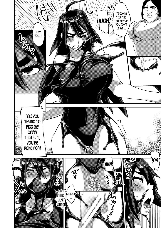 Ore ga Kanojo no Mizugi ni Kigaetara 3
