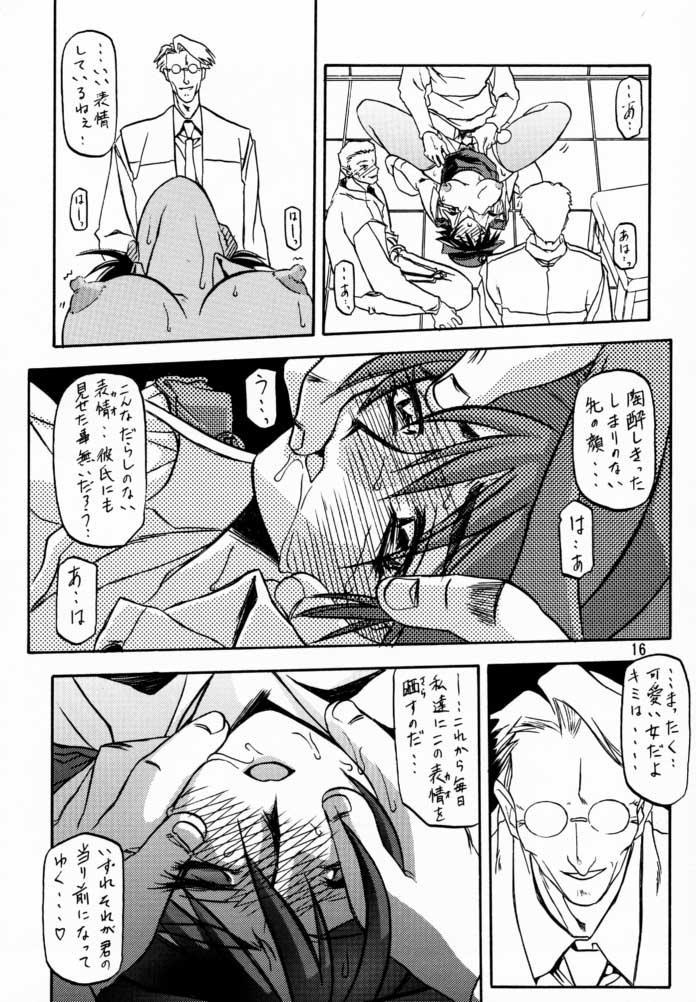 Yuumon no Hate Ni 14