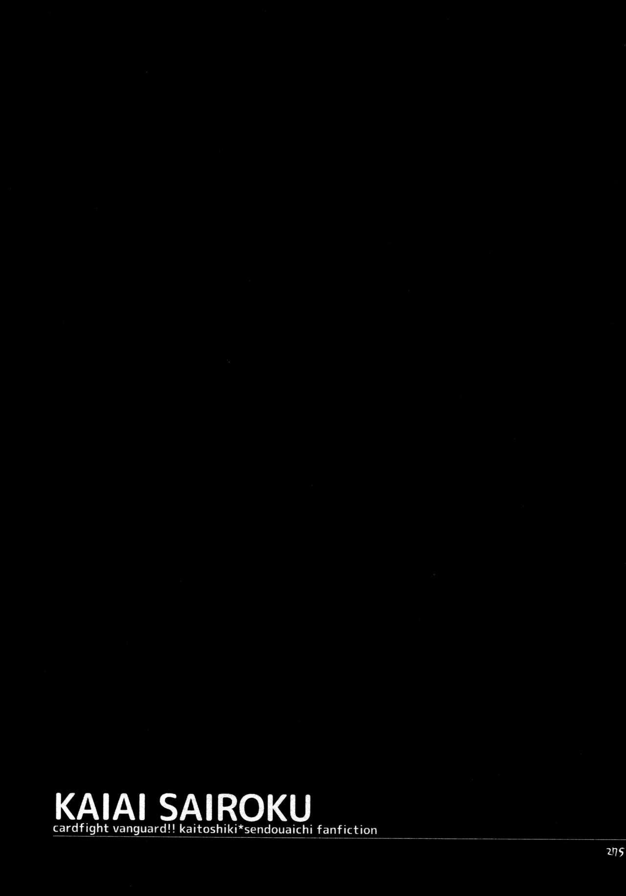 Kai ai Soushuu-hen 262