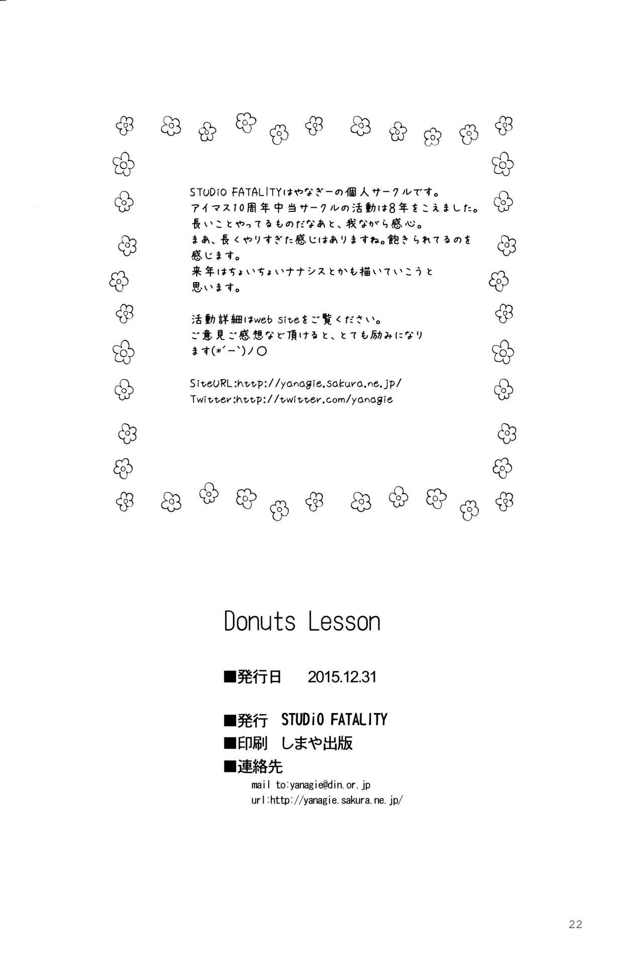 DONUTS LESSON 20
