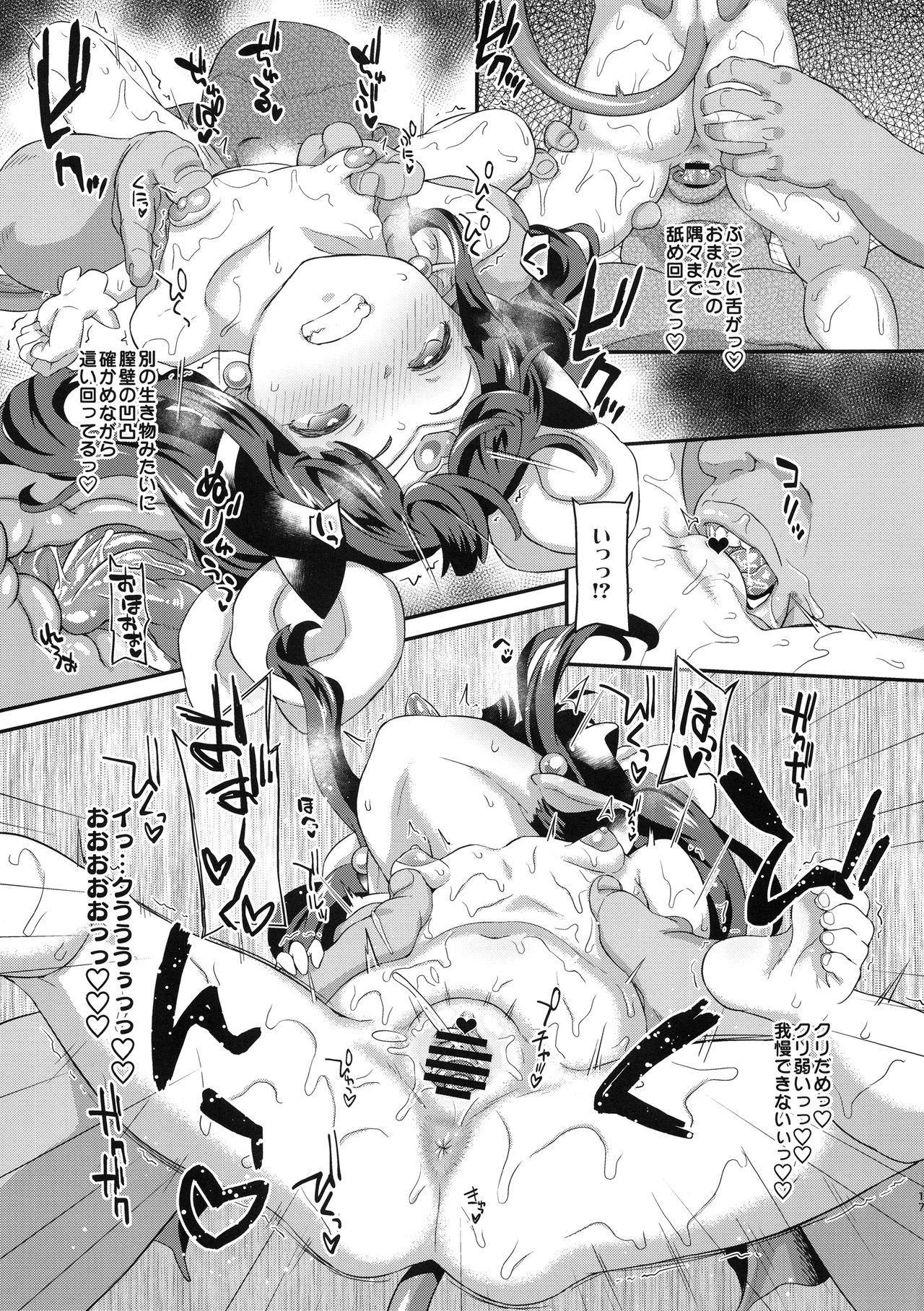 Mahou Shoujo Kyousei Zecchou 3 15