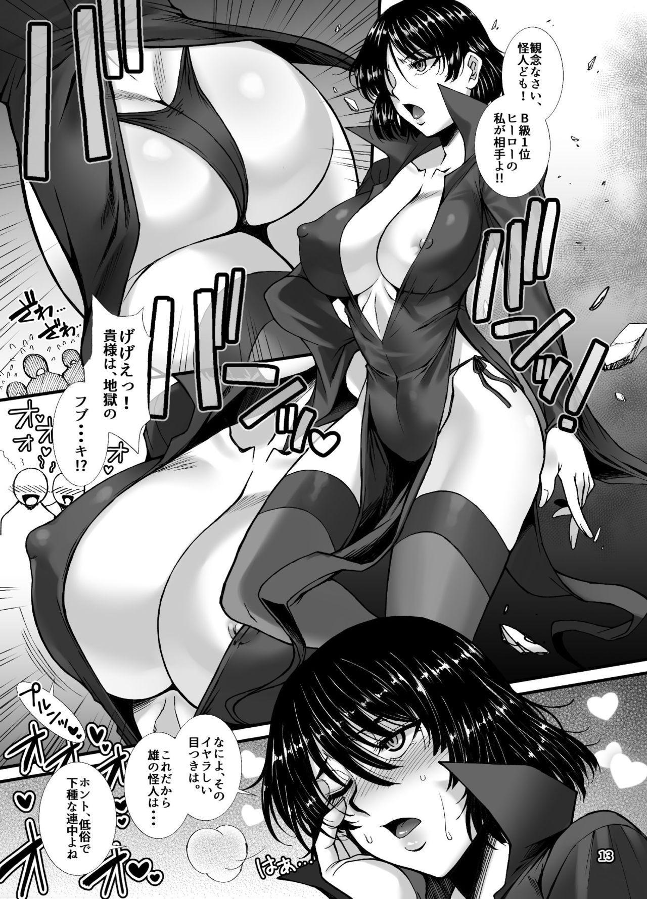 Fubuki Ranshin 11