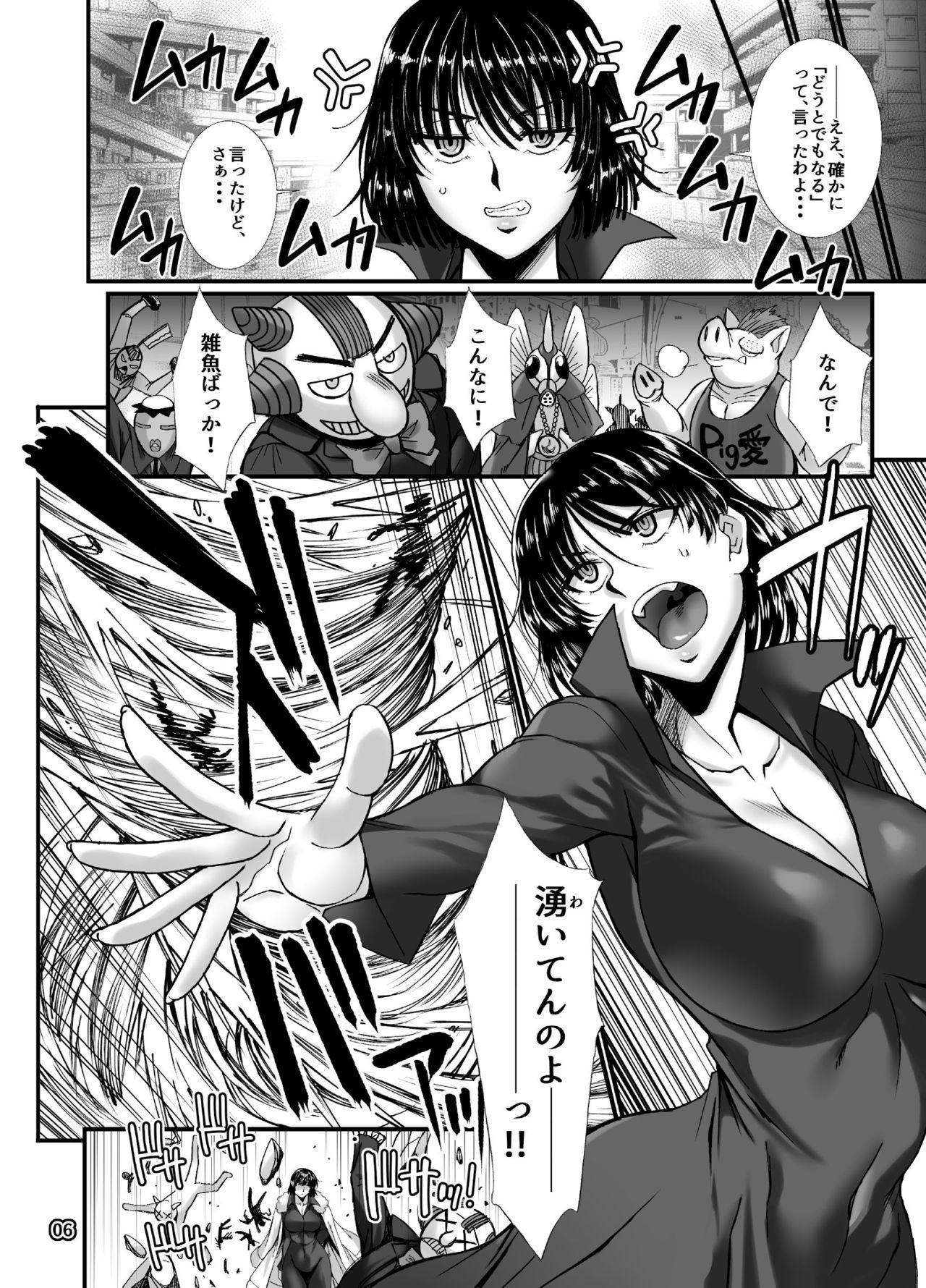 Fubuki Ranshin 4
