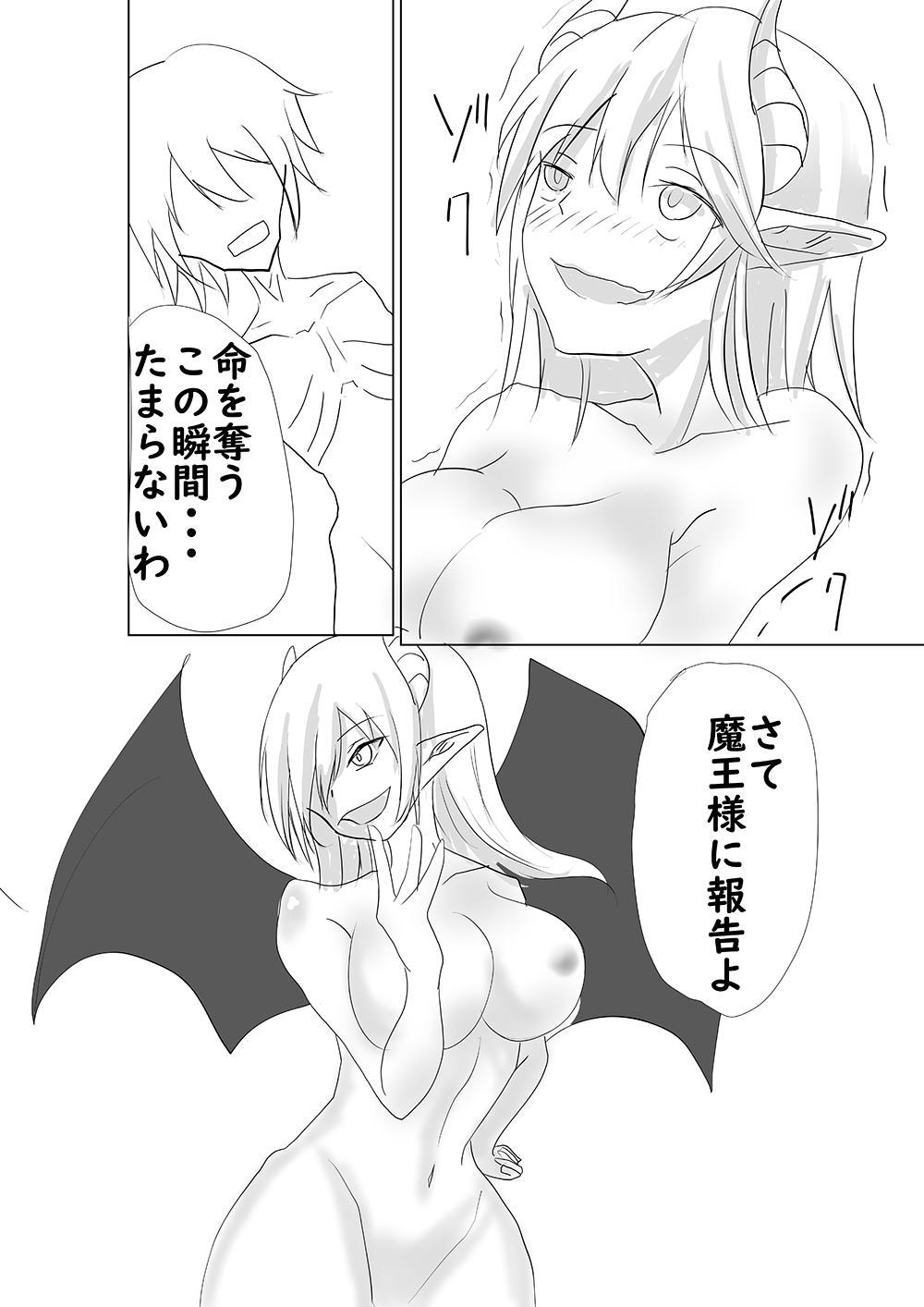 Succubus ni Okasareru Goudoushi 114