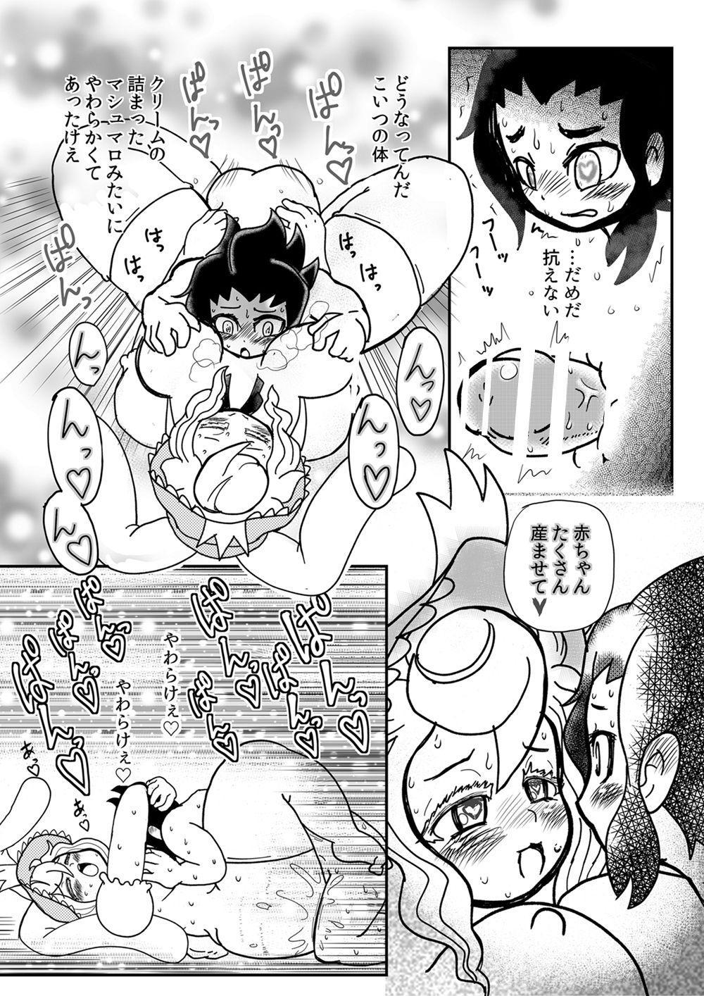 Succubus ni Okasareru Goudoushi 143