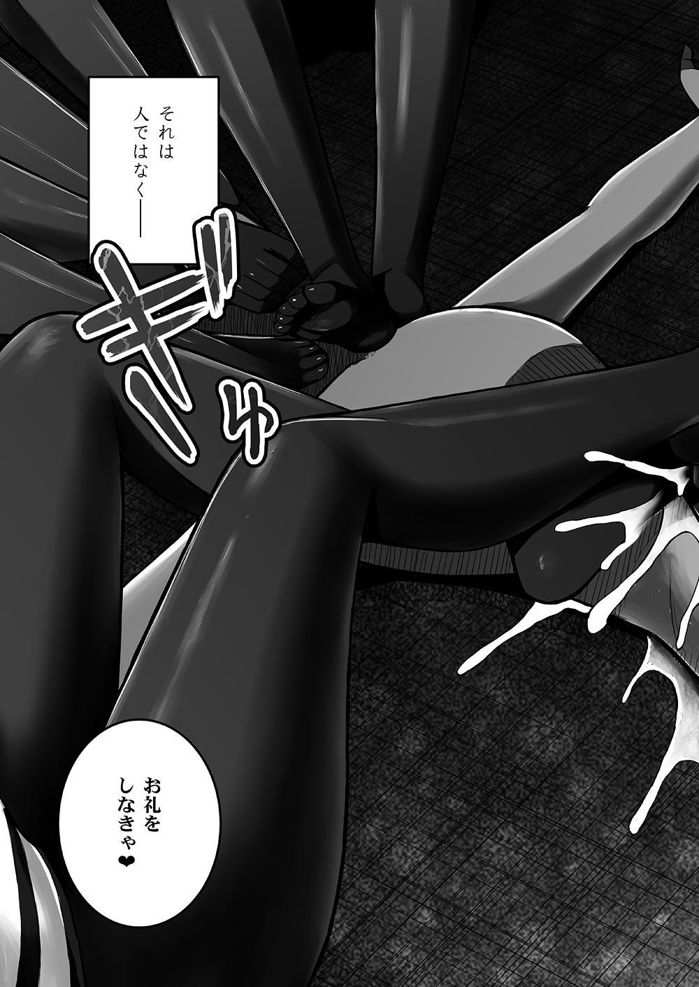 Succubus ni Okasareru Goudoushi 54