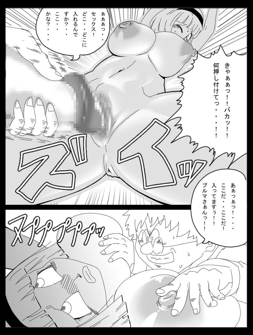 Dragon Road 11 27
