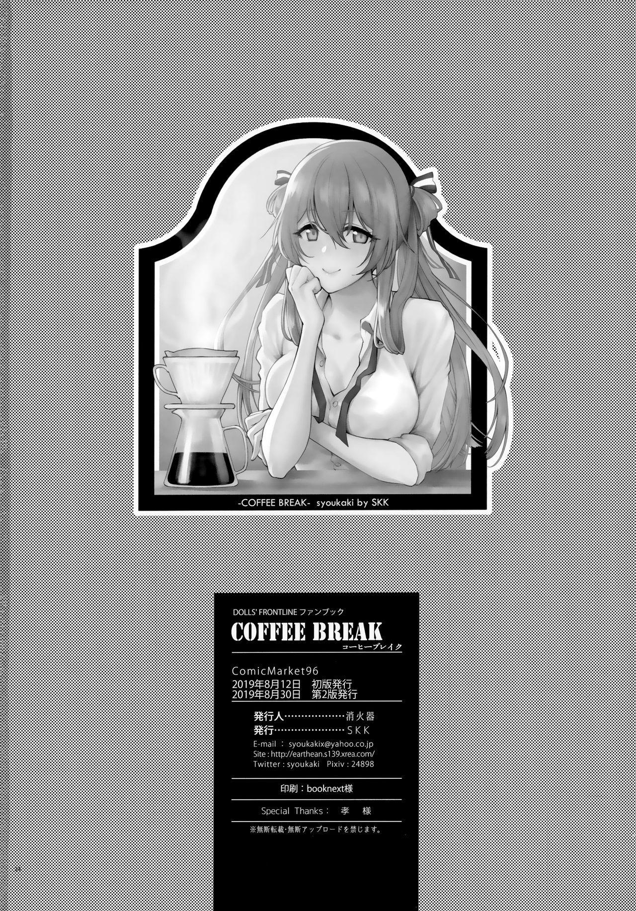 COFFEE BREAK 32