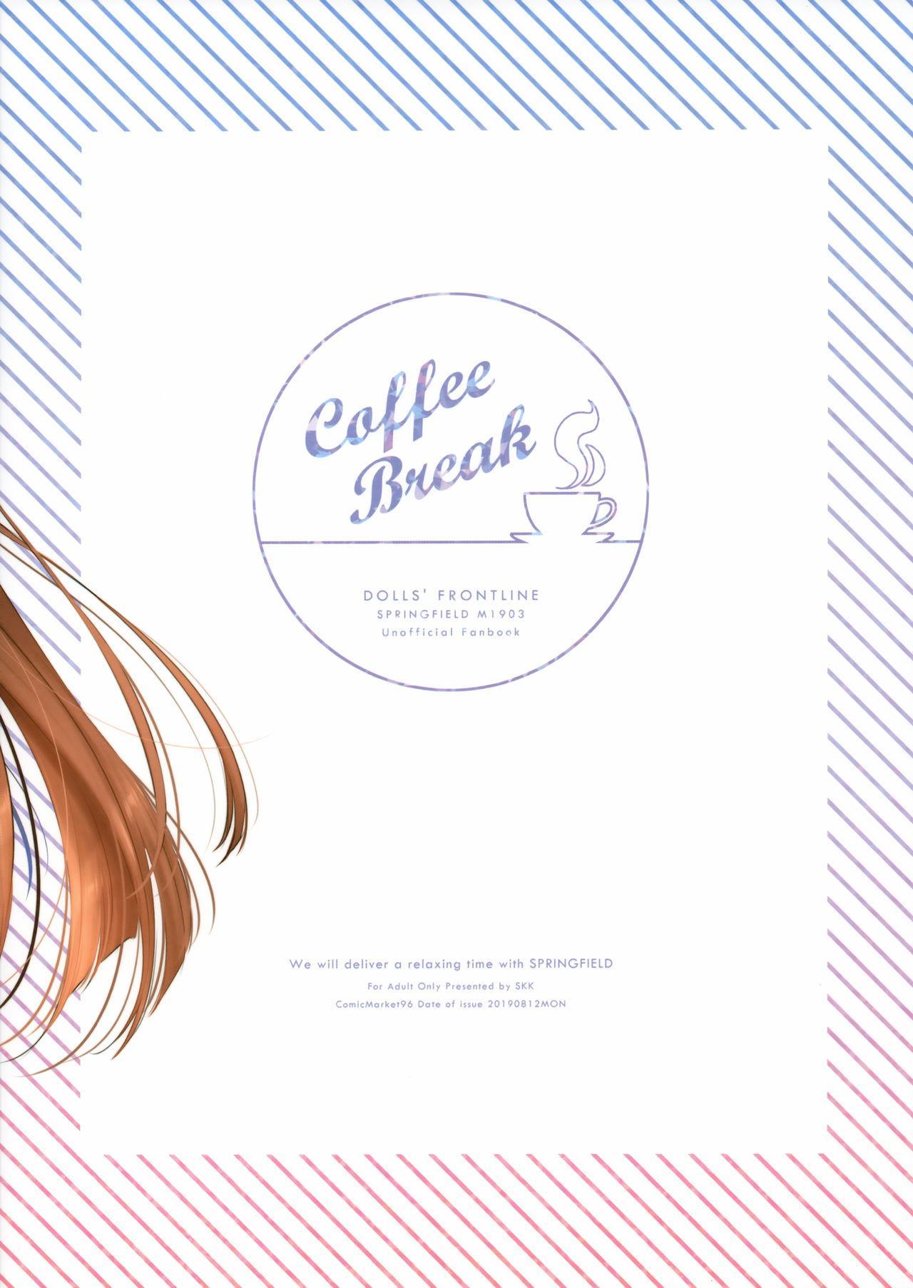 COFFEE BREAK 33