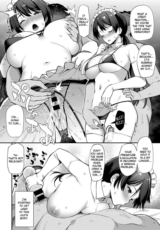 Boy Meets Maid Kouhen 11