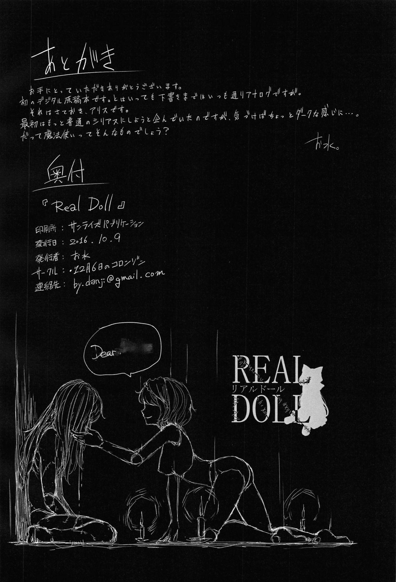 REAL DOLL 14