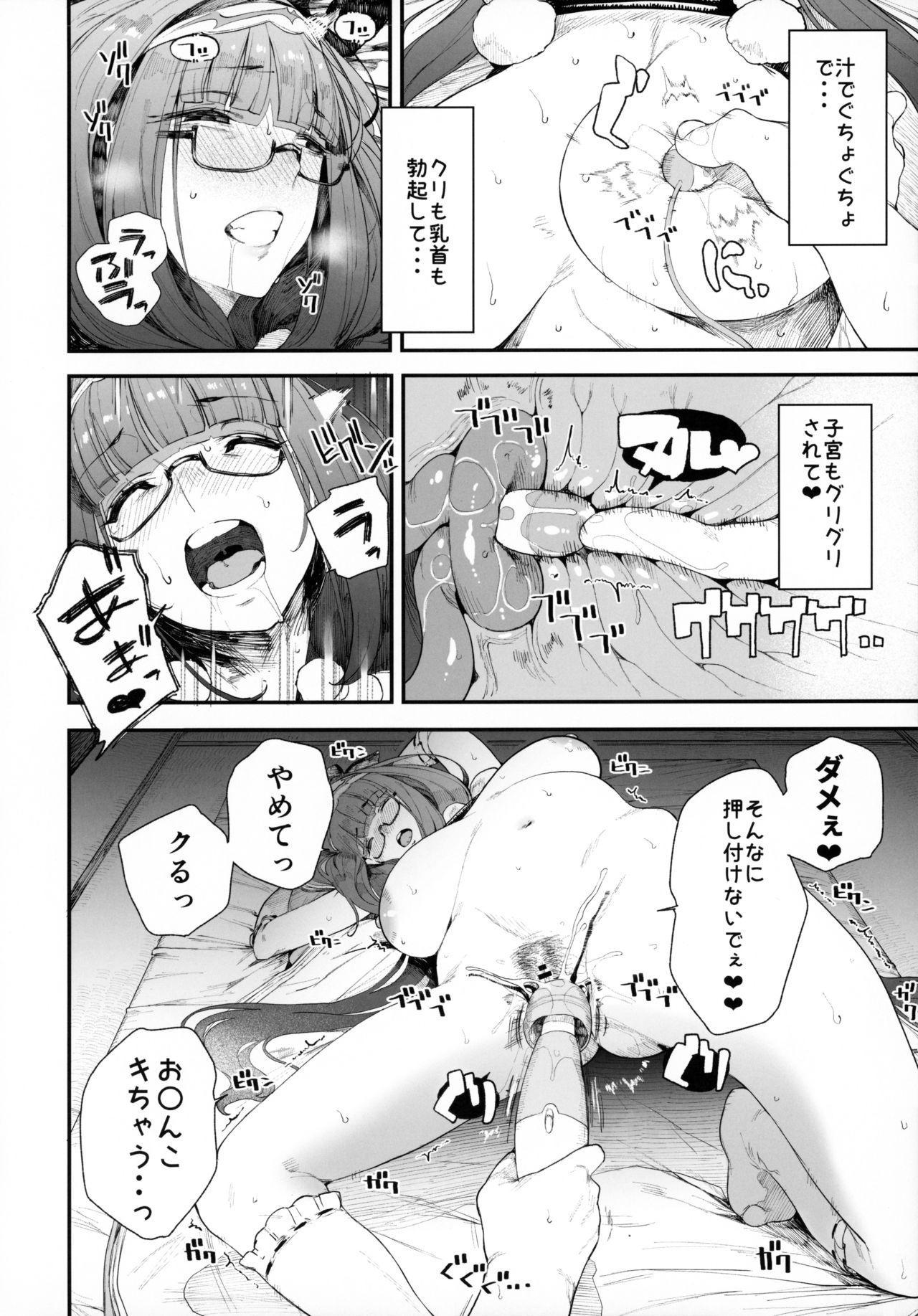 Enmatei Hanshokuki Osakabehime 24