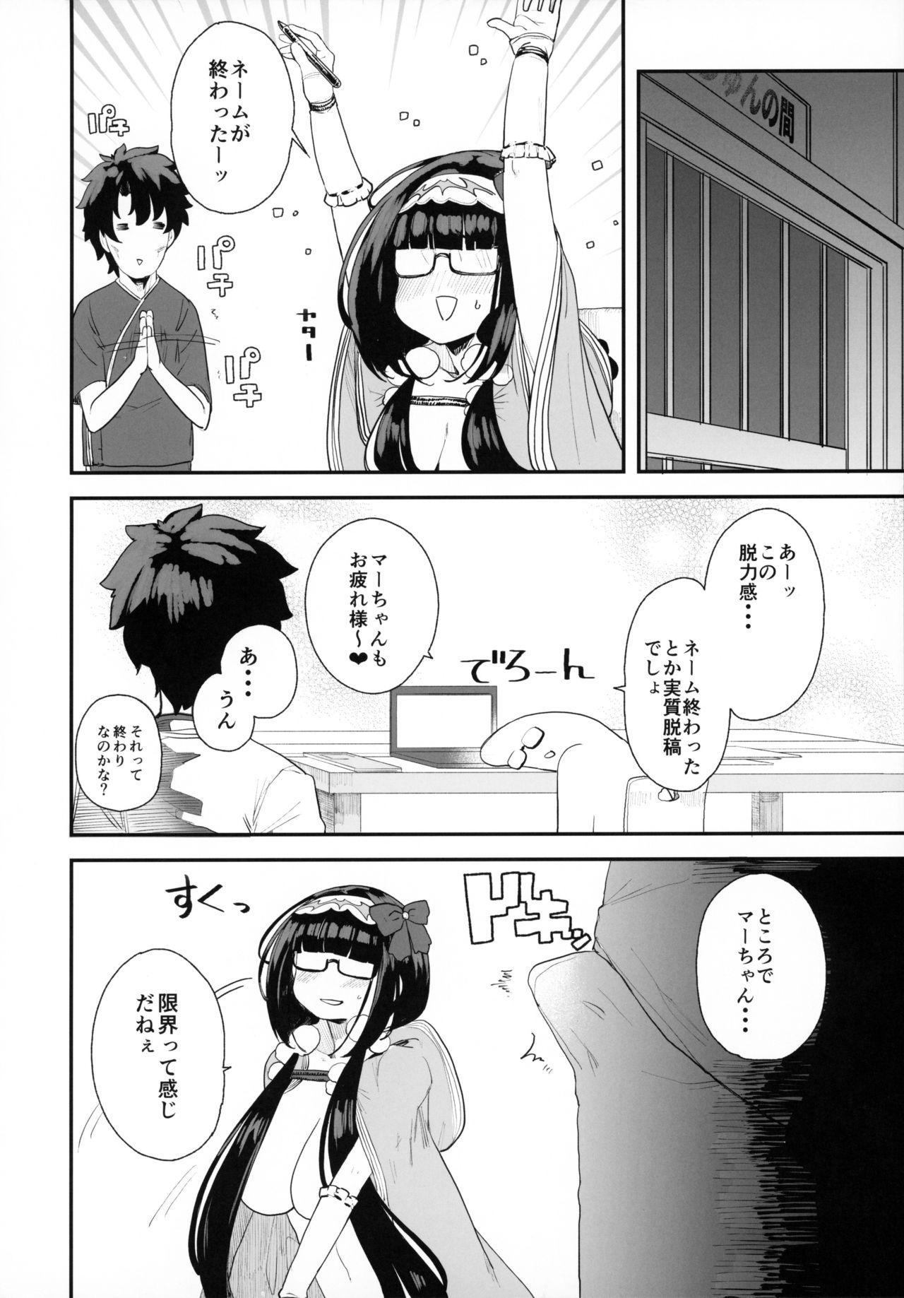 Enmatei Hanshokuki Osakabehime 26