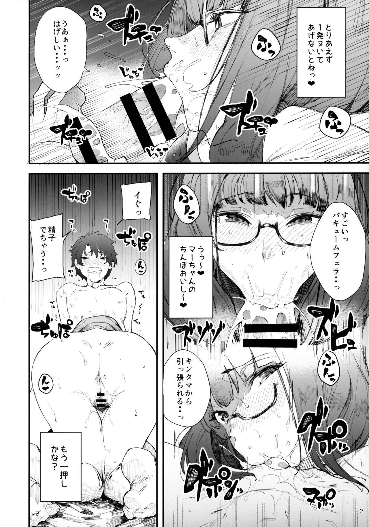 Enmatei Hanshokuki Osakabehime 30