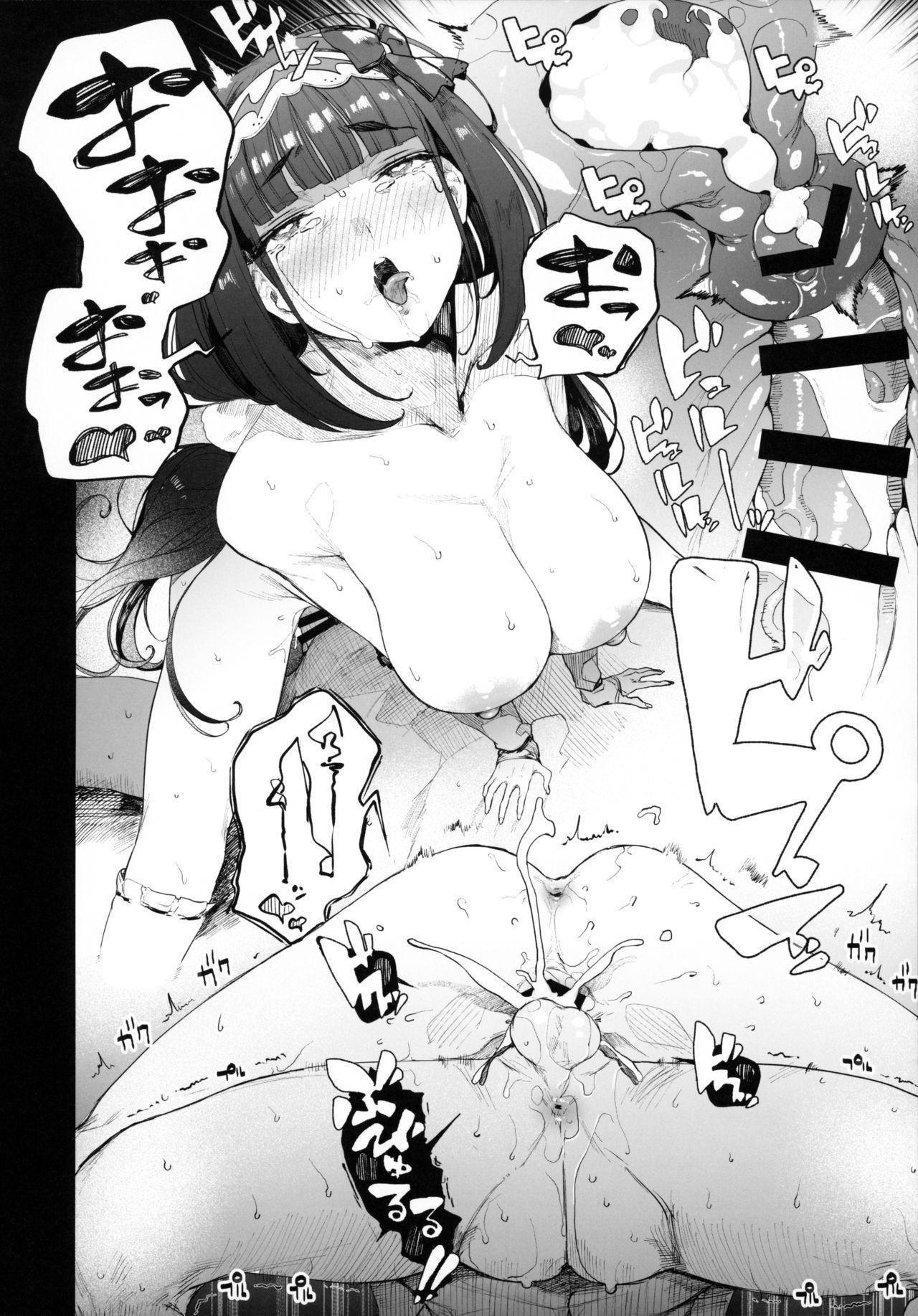 Enmatei Hanshokuki Osakabehime 44