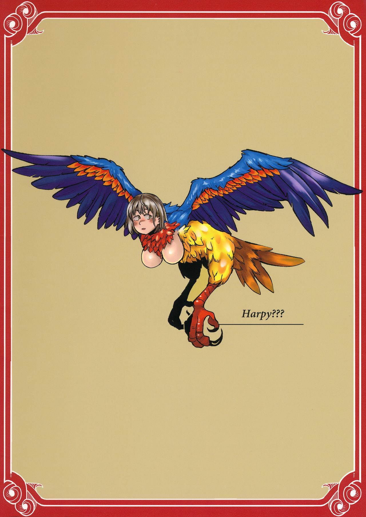 Dungeon H 13