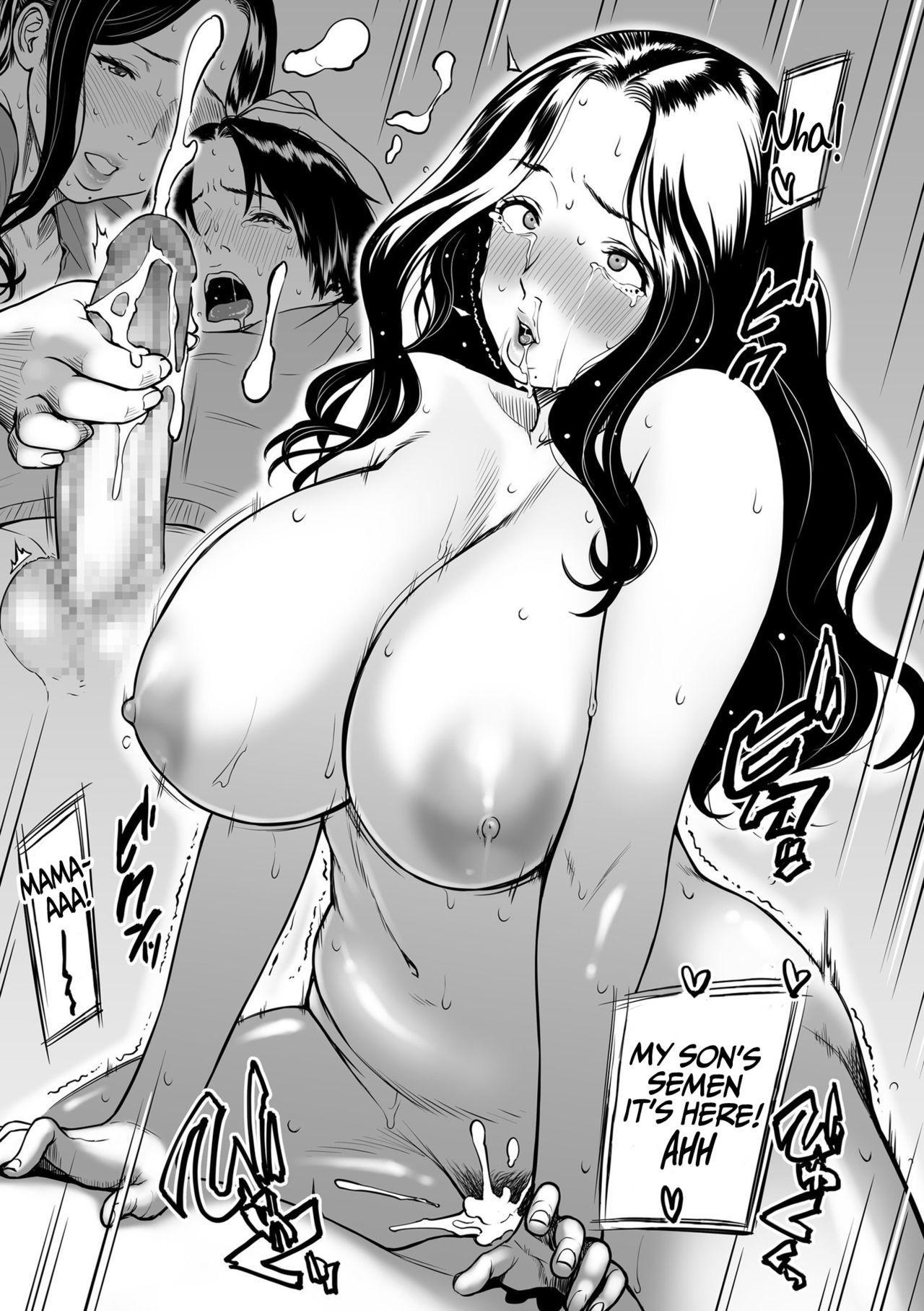 [Tsuzura Kuzukago] Boku no Kaa-san wa AV Joyuu. | My Mom is a Porn Actress 1-2 [English] [Coffedrug] 16