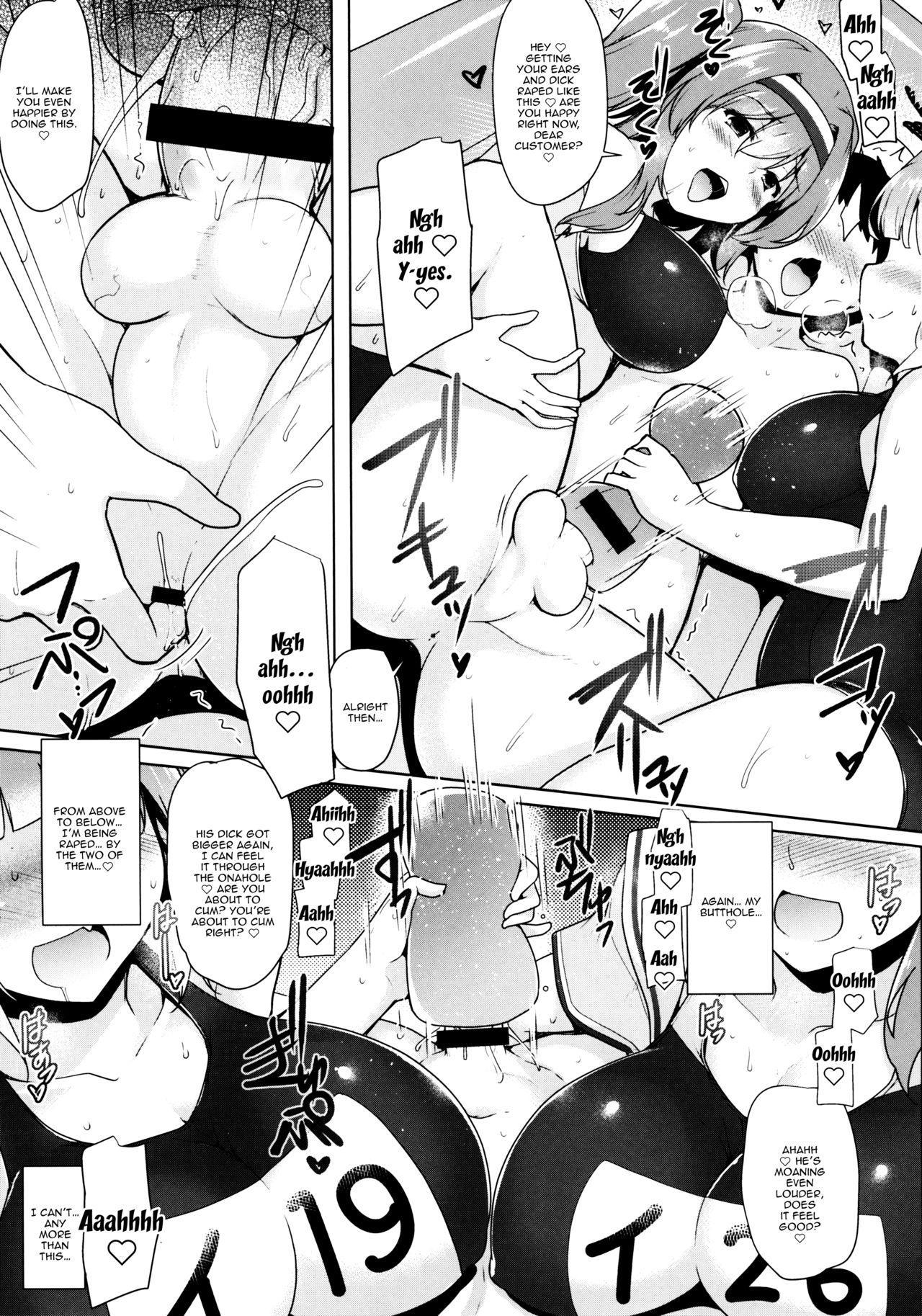 (C93) [C.R's NEST (C.R)] Kankourei Gaiden: Kaishun Men's Massage I-*** Act.2 | Kancolle Side Story - Rejuvinating Massage For Men - Act.2 (Kantai Collection -KanColle-) [English] {Doujins.com} 14