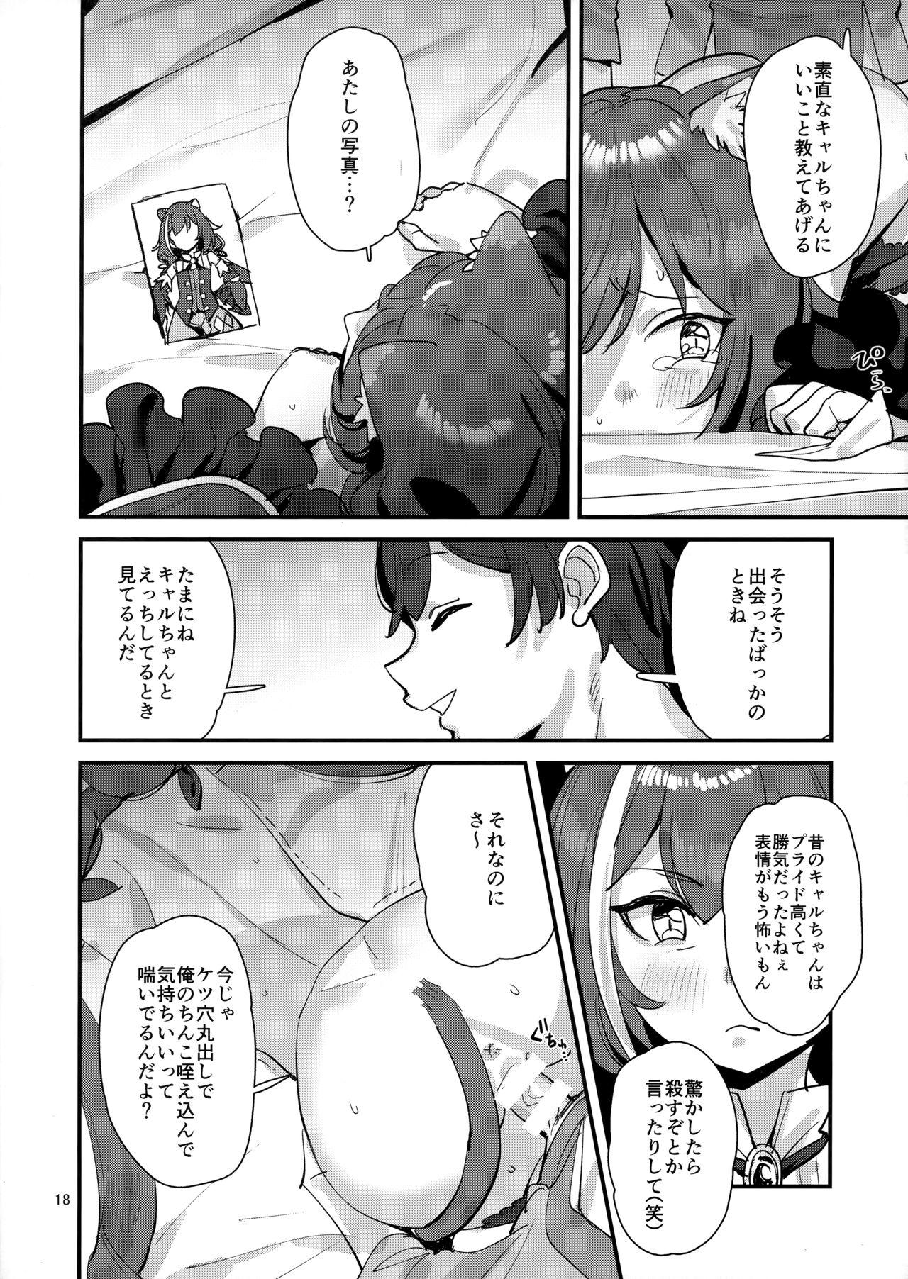 Ohayou, Kyaru-chan 16