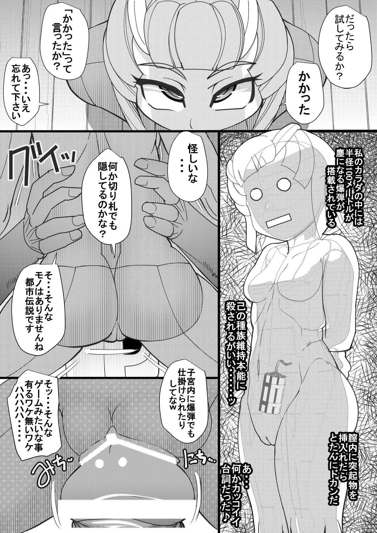 Haramachi 8 11