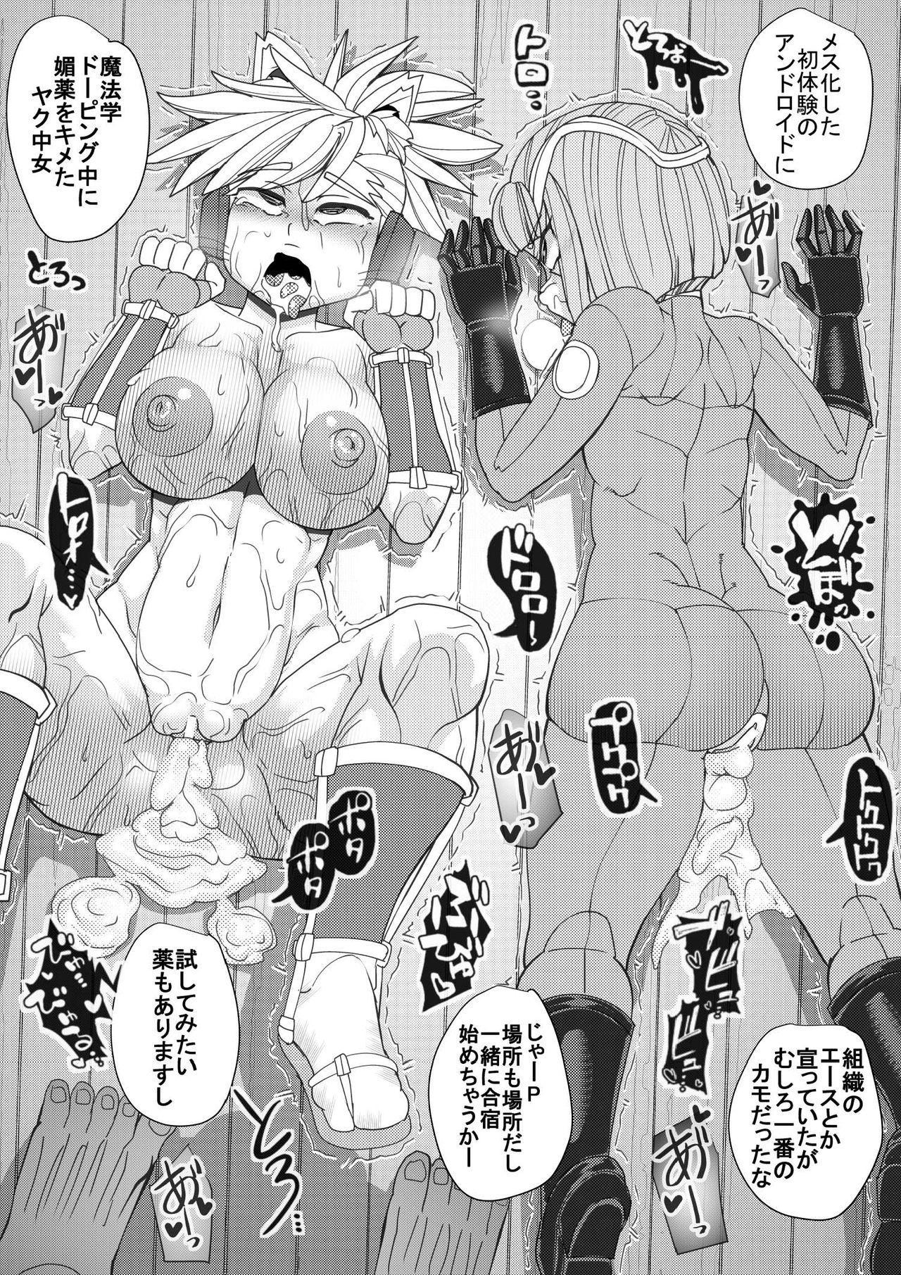 Haramachi 8 18