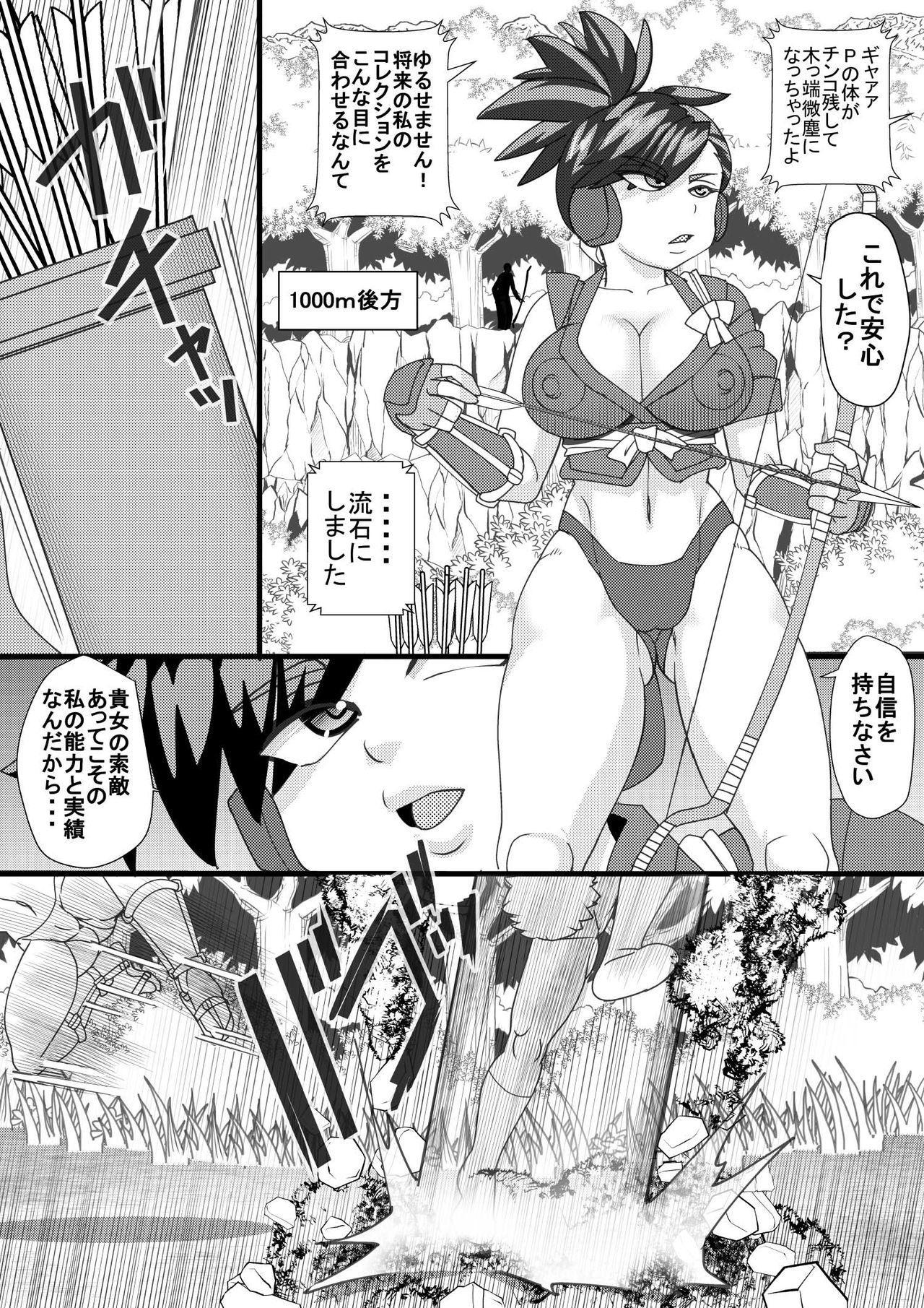 Haramachi 8 4