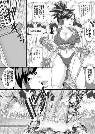 Haramachi 8 5