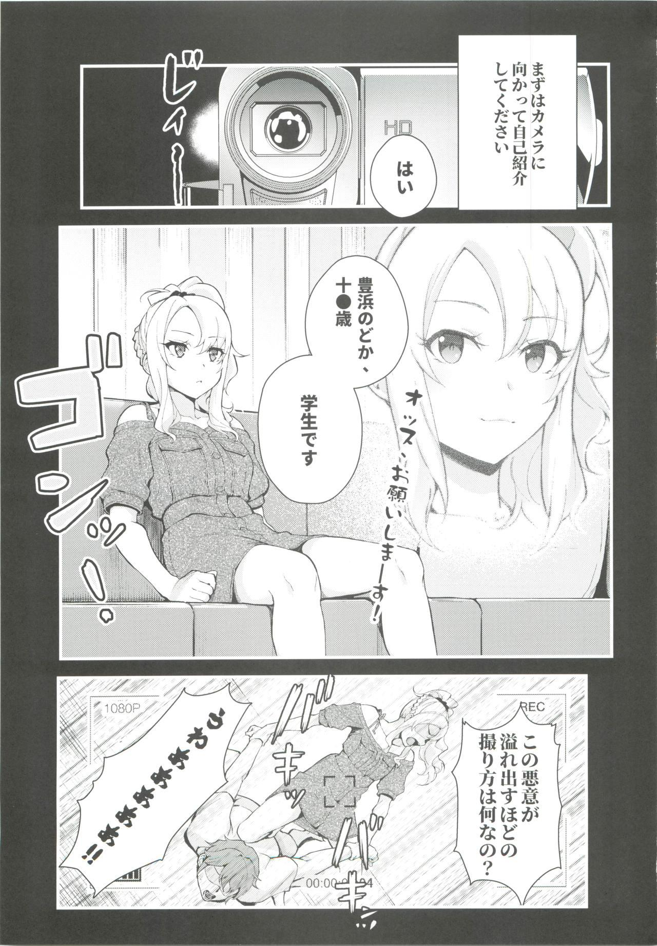 Sisters Panic 1