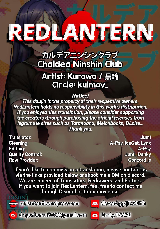 Chaldea Ninshin Club 26