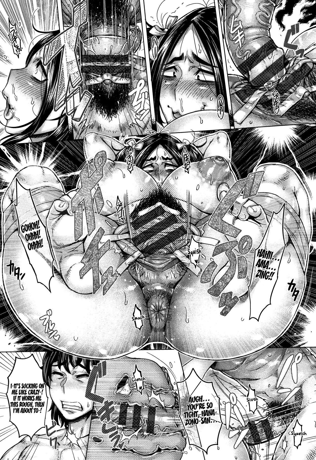 Junyoku Kaihouku 6-goushitsu 19