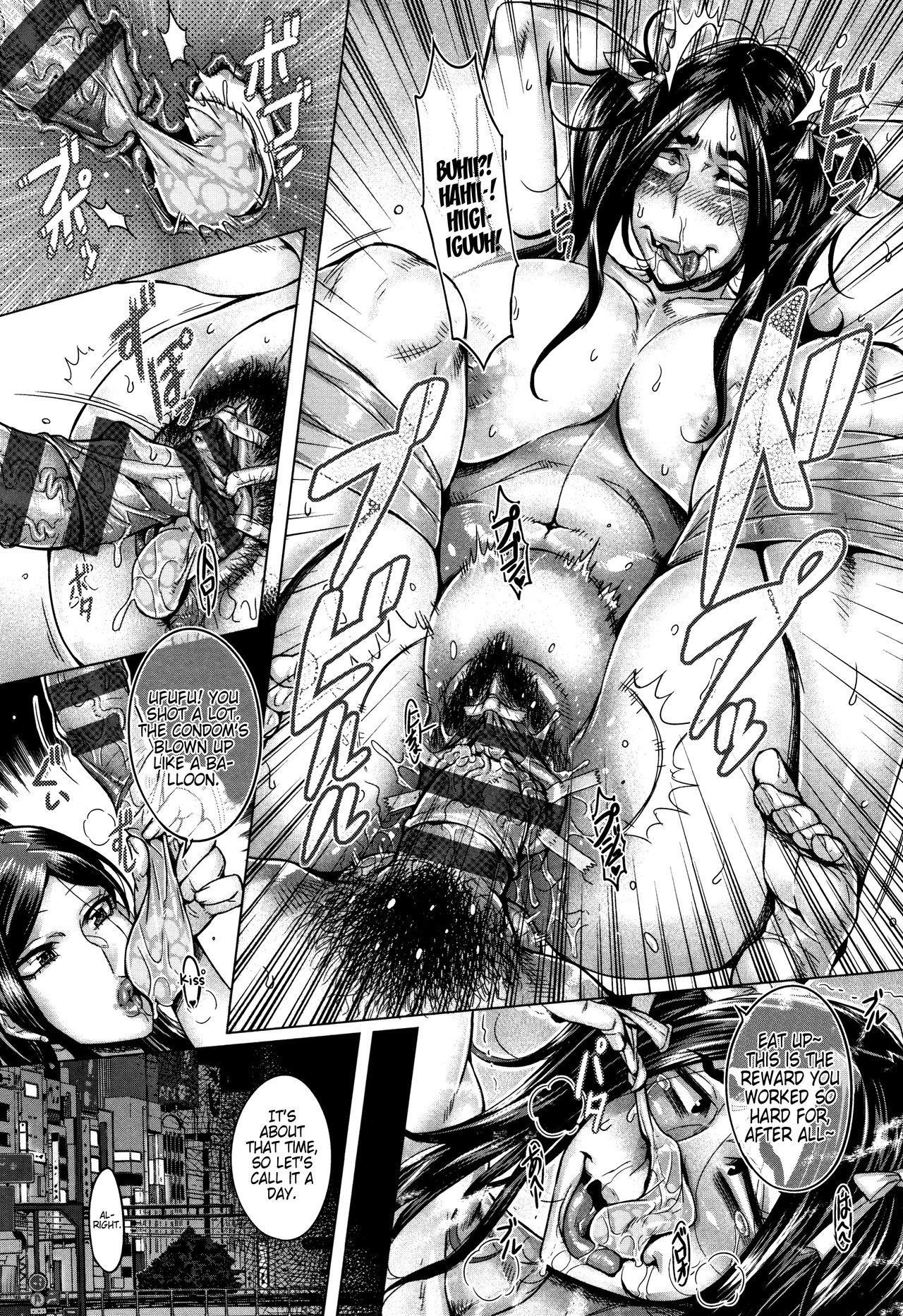 Junyoku Kaihouku 6-goushitsu 20