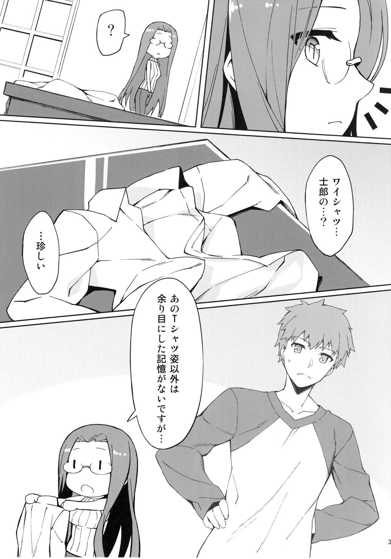 Rider-san to Hadawai. 3