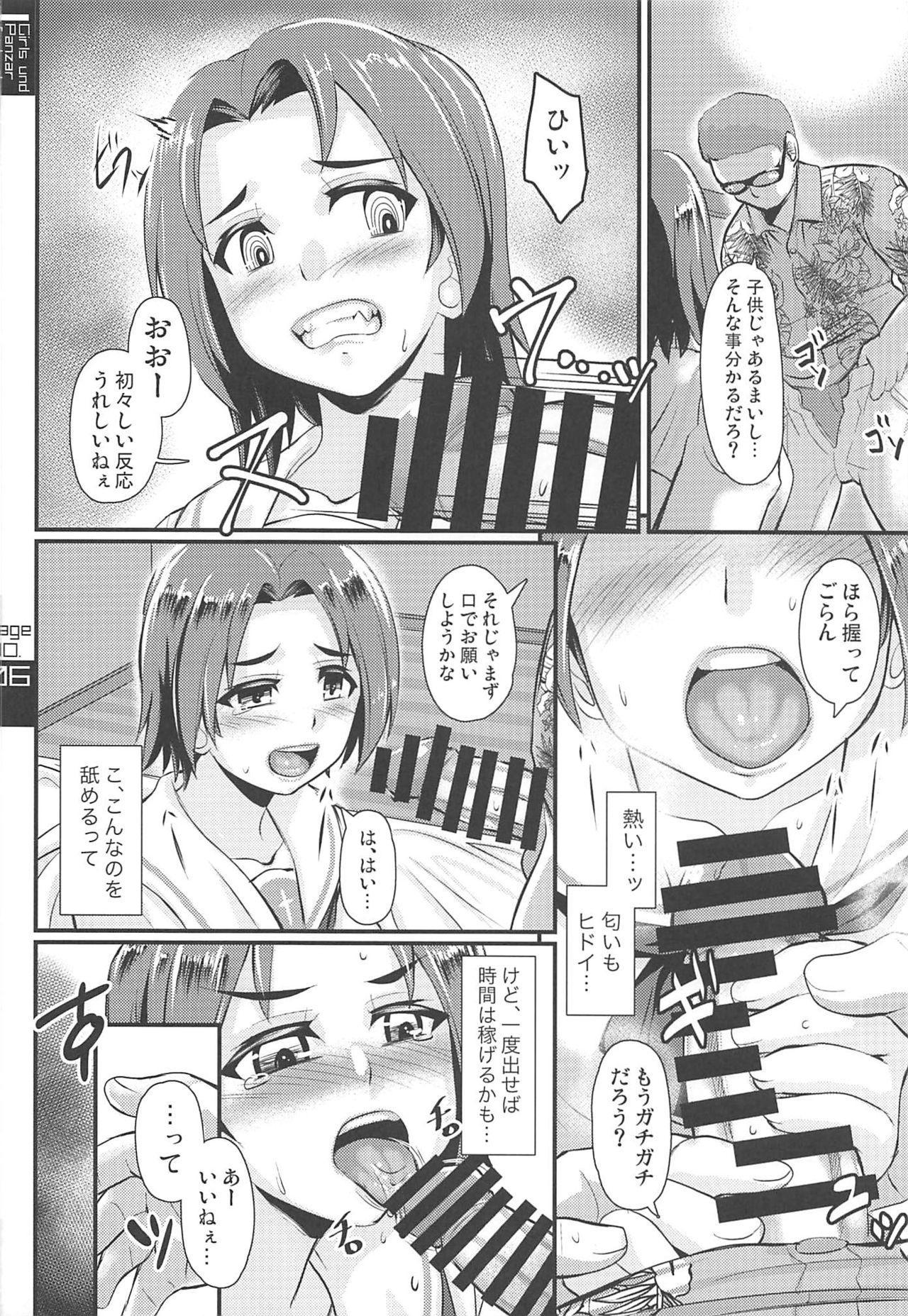 Sawa-chan ga Sasottandakara ne 4