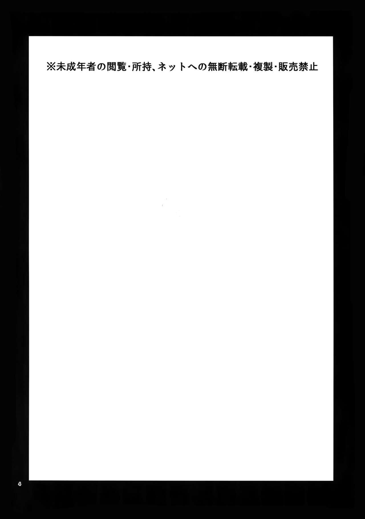 Hikigaya Hachiman o Saiminjutsu de Kanojo ni Shite Yaritai Houdai Suru Hon. 2 | 比企谷八幡被下催眠术成女友随便给人干的本。2 3