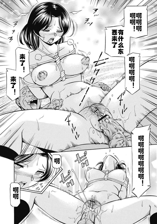 Seitokaichou Mitsuki ch.1-4 42