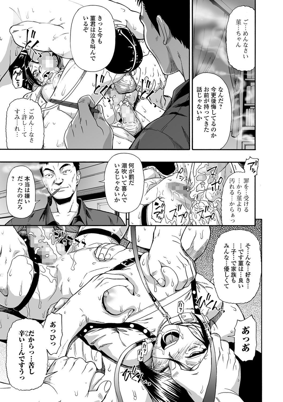 Hanayome Ningyou Ch.1-5 46