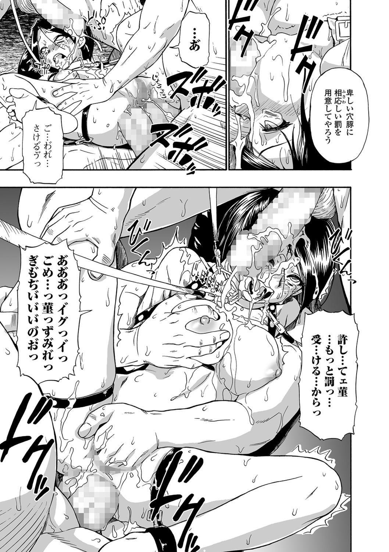 Hanayome Ningyou Ch.1-5 48