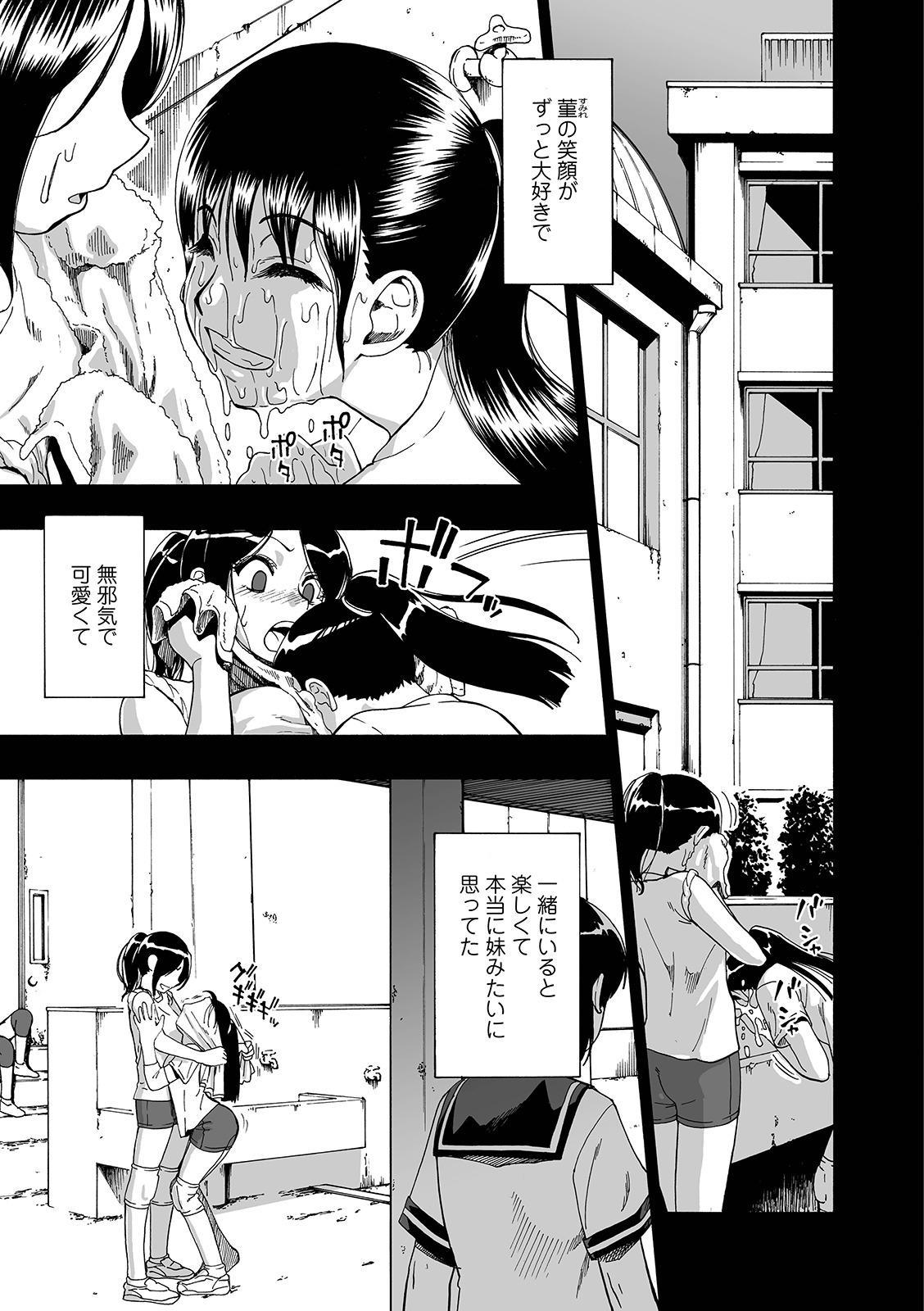 Hanayome Ningyou Ch.1-5 62