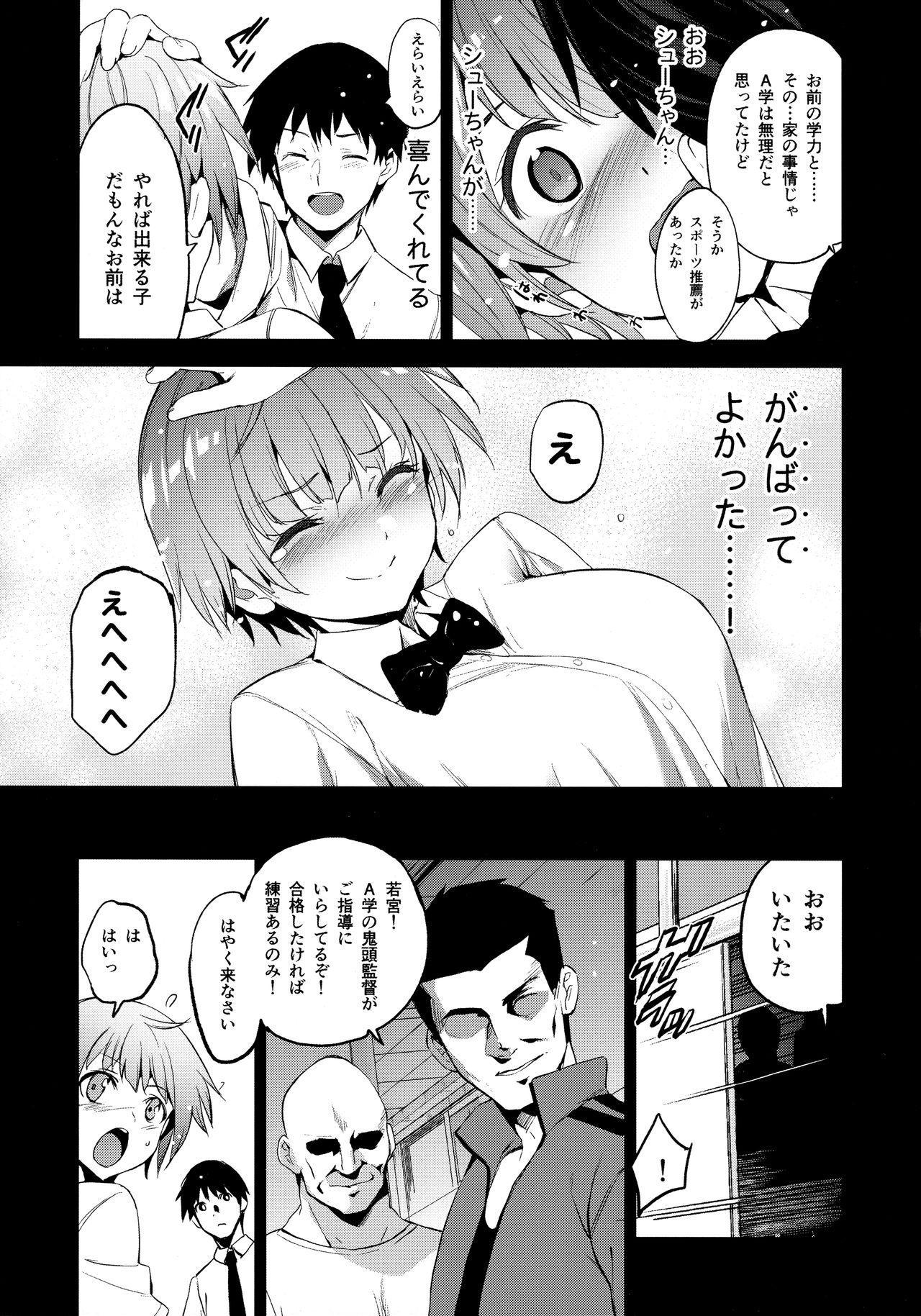 Tokutaisei Shiken - Baka Dakedo Aitsu to Issho no Gakkou Ikitai Kara Tokui Bunya de Ganbatta. 3