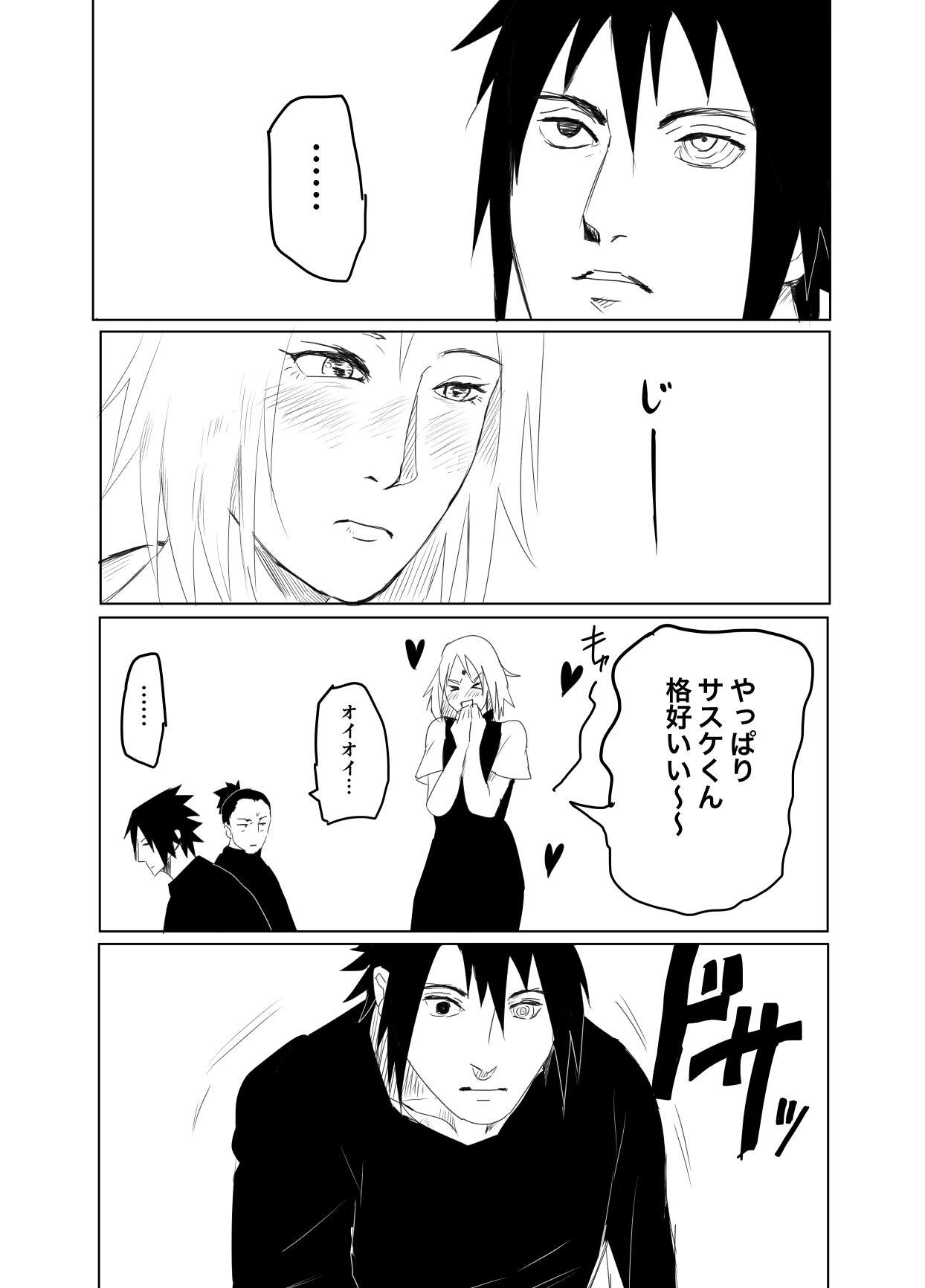 嘘告白漫画 10