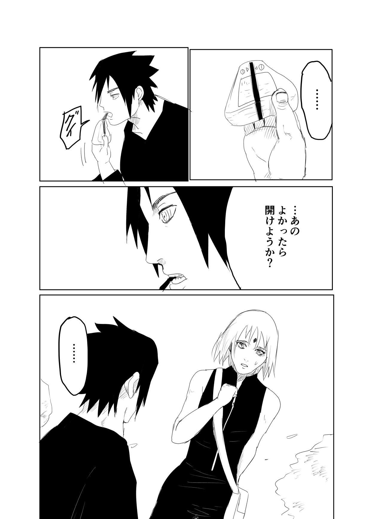 嘘告白漫画 17